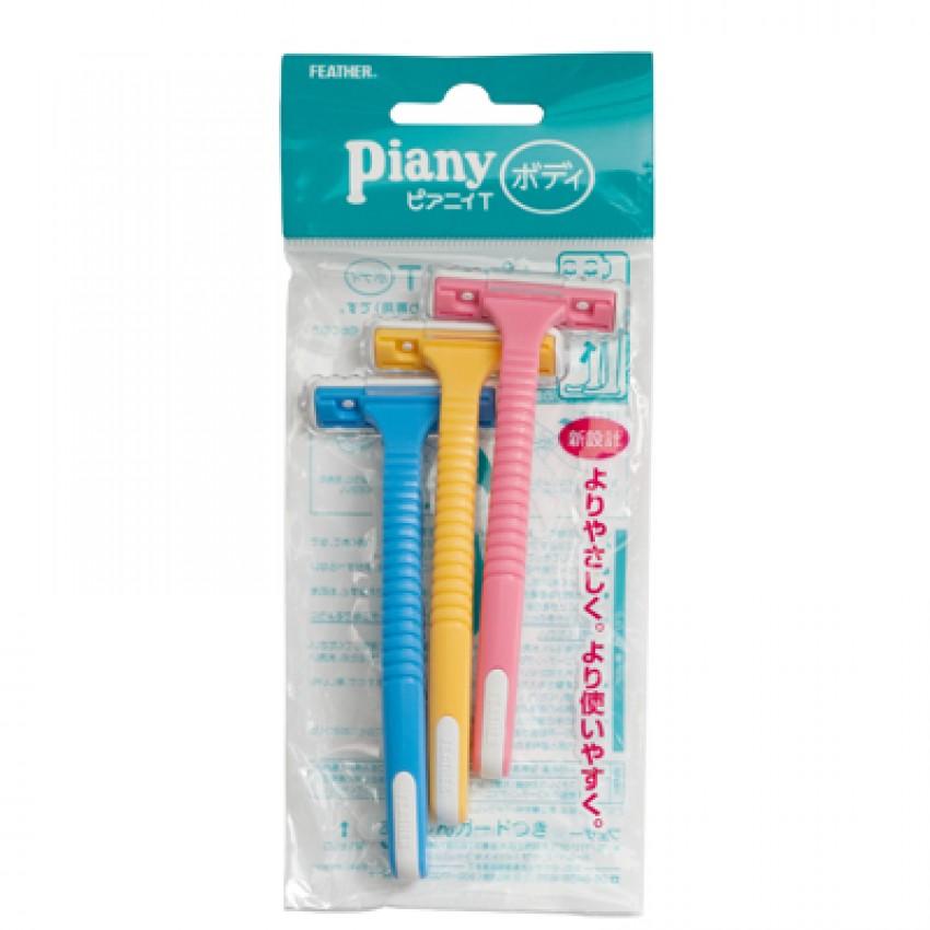 Feather Piany T Razor With Guard For Body Shaving 3pcs (PI-T)