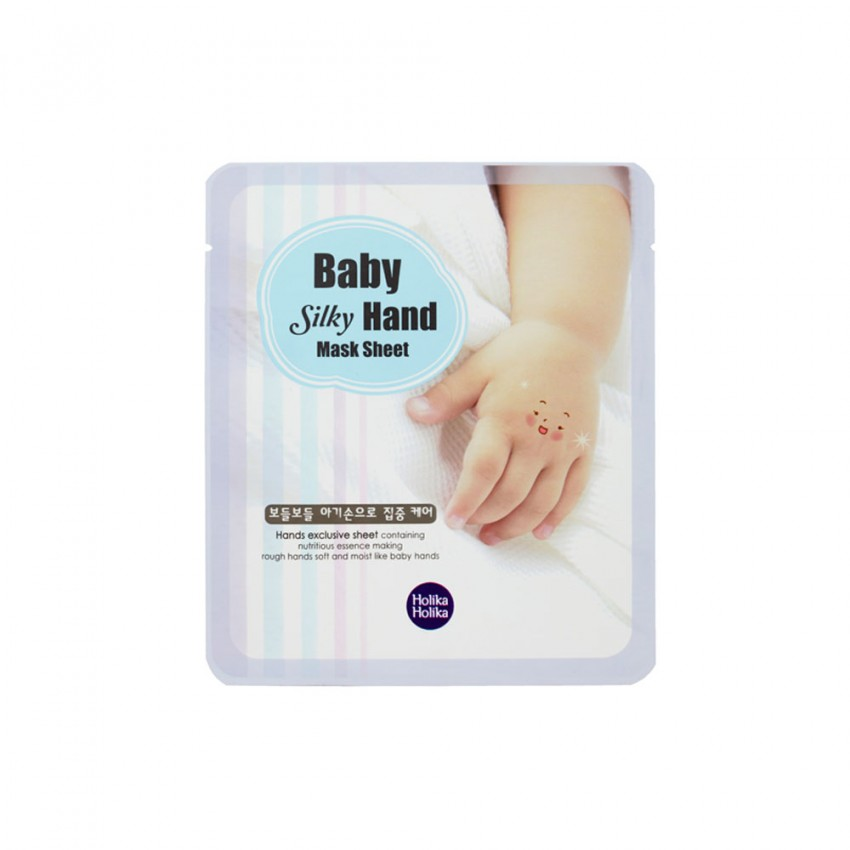 Holika Holika Baby Silky Hand Mask Sheet (2 sheets)  .51fl.oz/15.1ml