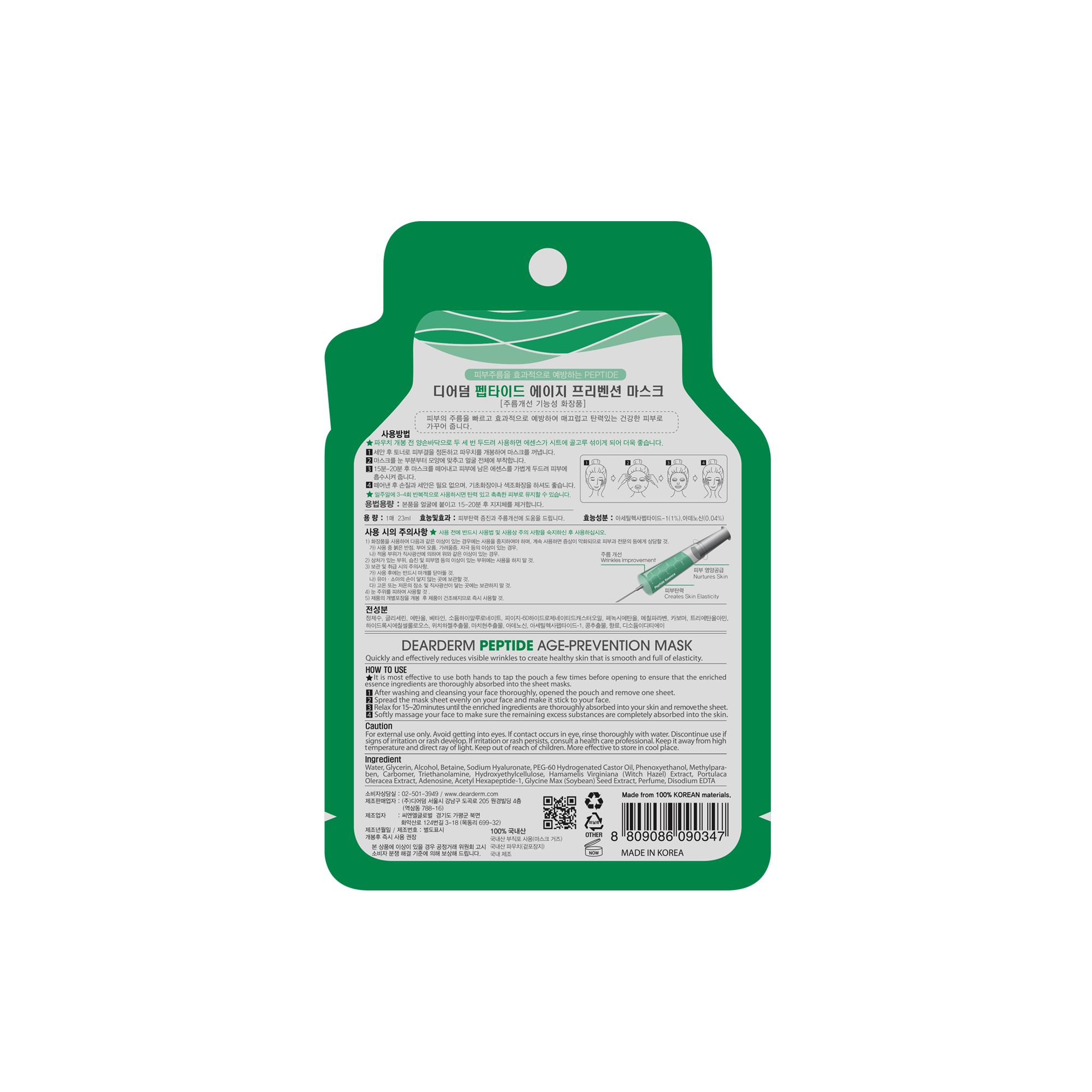 Dearderm Peptide Age-Prevention Mask (10 pcs) Source Naturals, Skin Eternal, Hyaluronic Serum, 1 fl oz (pack of 3)