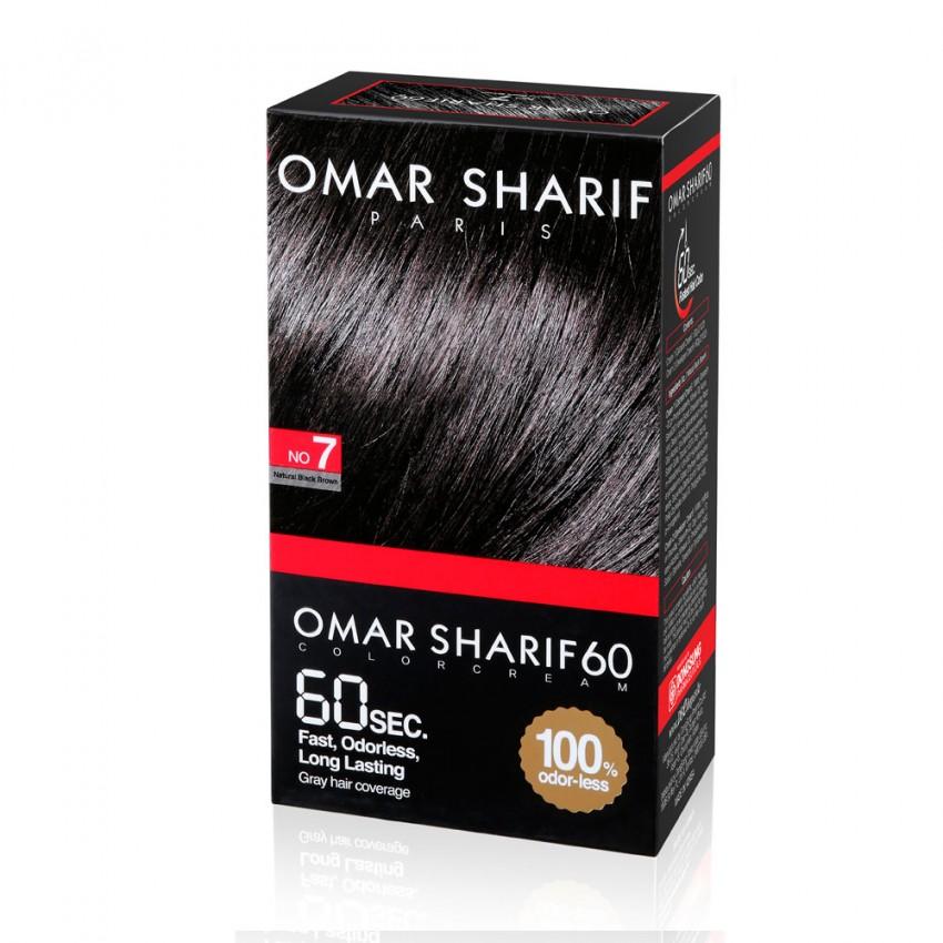 "Dongsung Omar Sharif 60"" Color Cream  #7"