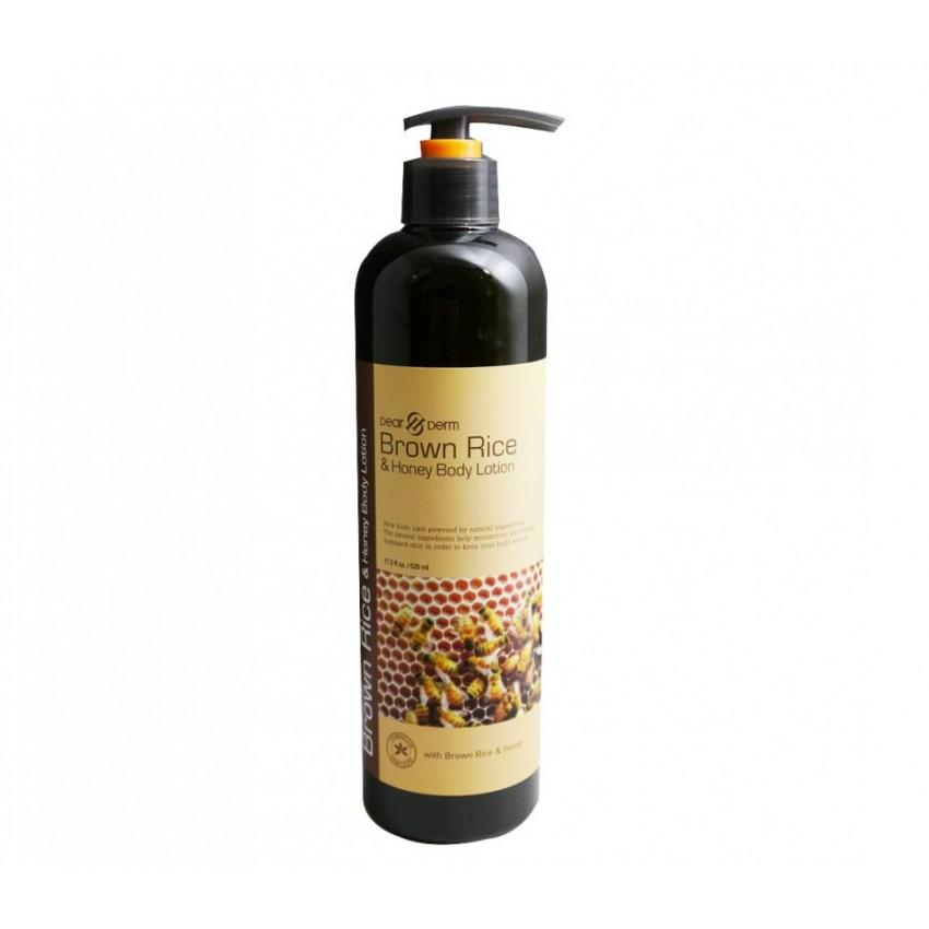 Hyssop Brown Rice & Honey Body Lotion 18.3fl.oz/520ml