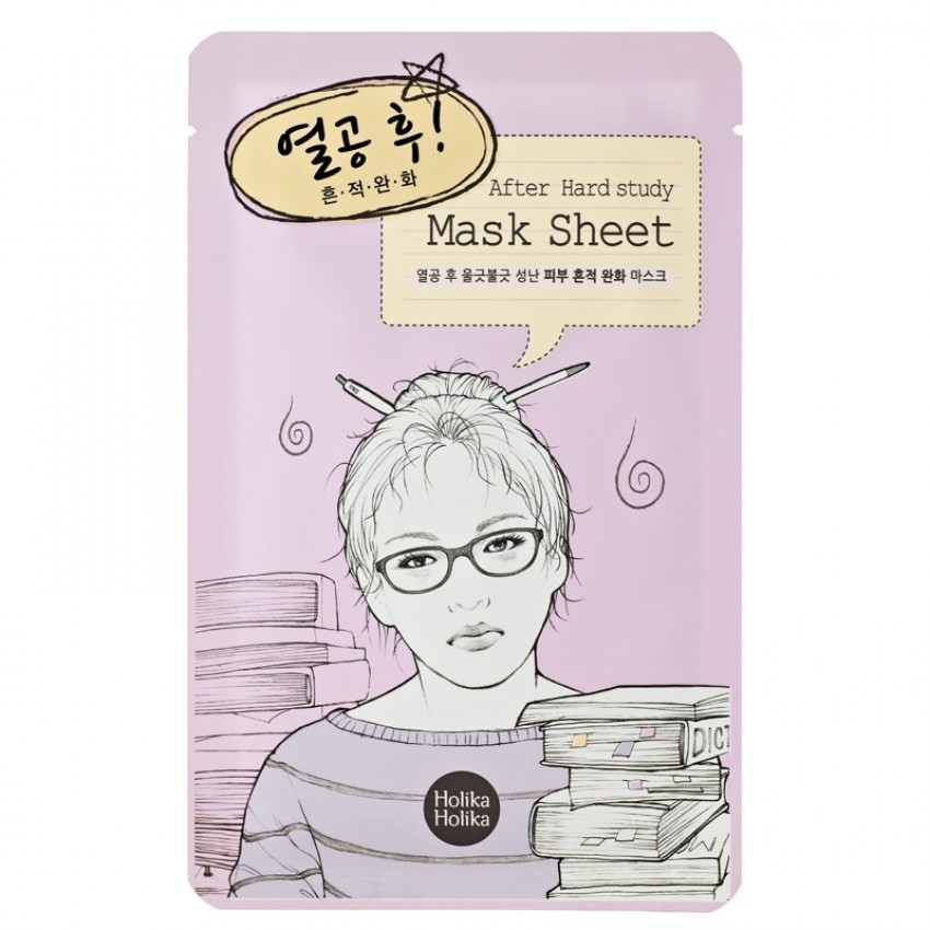 Holika Holika After Hard Study Mask