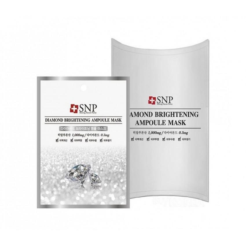 SNP Diamond Brightening Ampoule Mask (10 sheets)