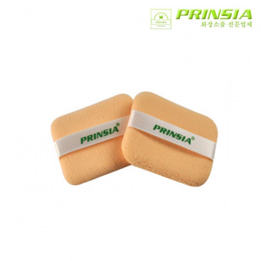 Prinsia Square Keron 2P/12PCS