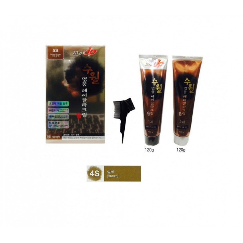 Suwall Luxury Hair Color Cream (4S Brown) 120g + 120g  0oz/0g
