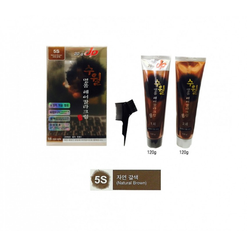 Suwall Luxury Hair Color Cream (5S Natural Brown) 120g + 120g