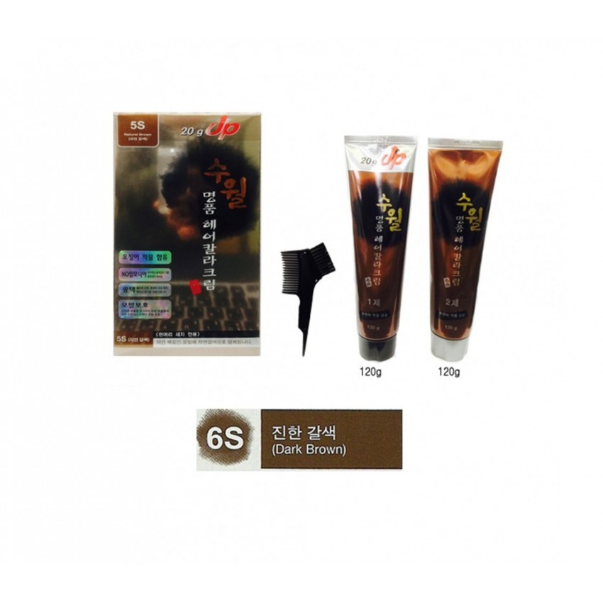 Suwall Luxury Hair Color Cream (6S Dark Brown) 120g + 120g